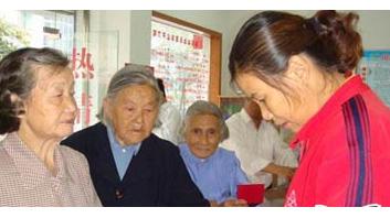 人口老龄化与养老保险体制创新