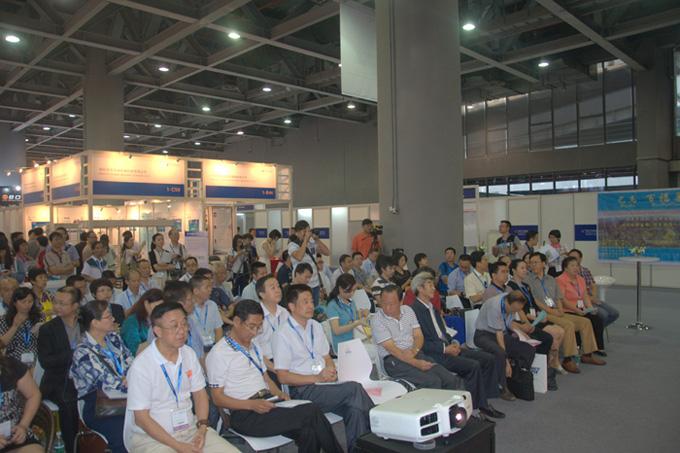 广州养老服务产业协会专业委员会成立