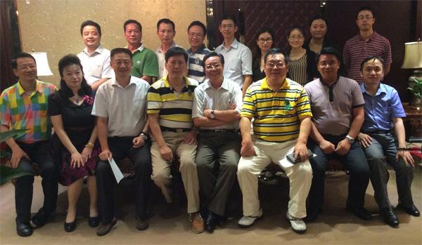 协会召开第一次专业委员会会议