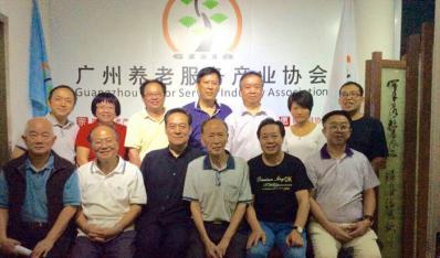 协会召开专家委员会第二次会议