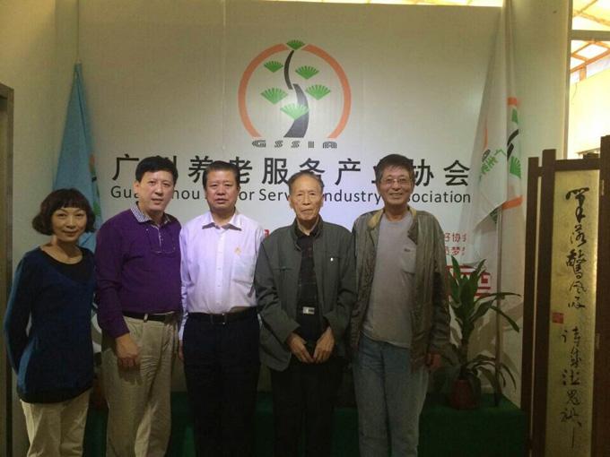 中国民生委员会主任王兴唐莅临指导