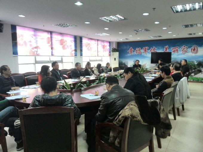 广州养老服务产业协会召开第一届第三次理事会