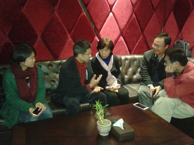 广州养老服务产业协会召开第二次专业委员会工作会议