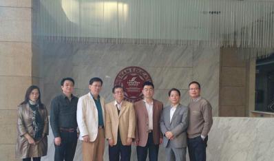 协会领导一行参加岭南集团养生产业规划座谈会