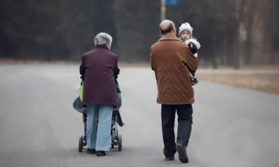 全国首部居家养老条例提交审议或将于5月实施