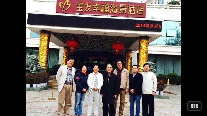 协会领导一行赴厦门拜会广州养老服务产业专家委员会成员