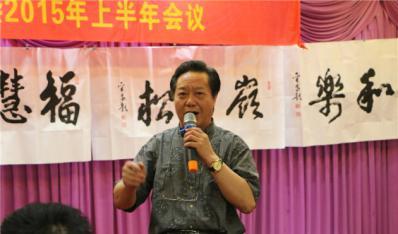 协会首席顾问吴云华举办书法作品鉴赏会