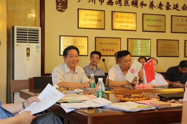江西全南县政府温扬汉县长等一行10人莅临协会指导交流