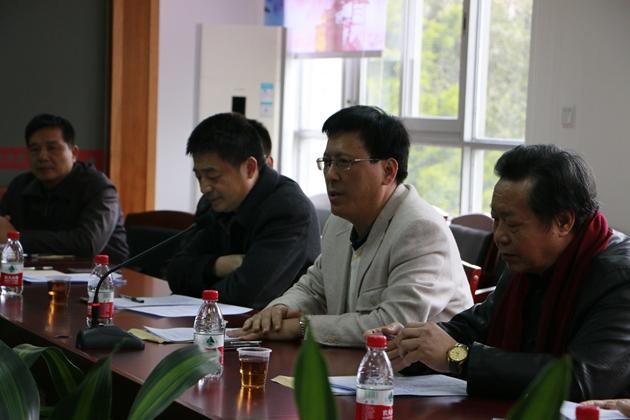 广州养老服务产业协会第一届第五次理事会