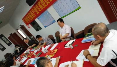 广州养老服务产业专家委员会工作会议