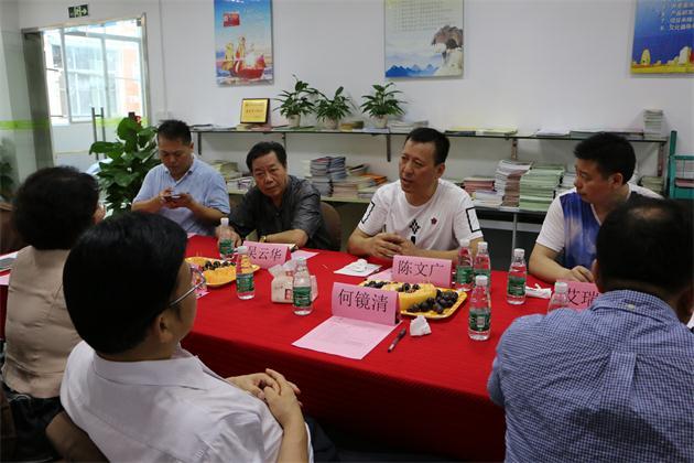 市民政局领导一行莅临协会和博览中心检查指导工作