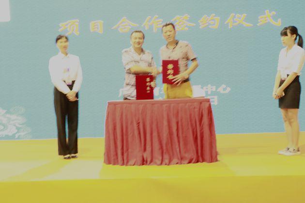 第三届(欧迈)广州国际养老服务产业项目交流会成功举办