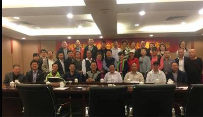 广州养老服务产业协会第一届第六次理事工作会议