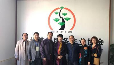 中国社会福利与养老服务协会会长冯晓丽一行莅临协会指导工作