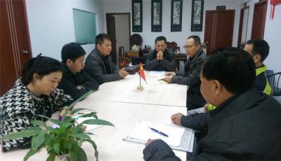 广州养老服务产业协会2017年1月16日召开党支部会议