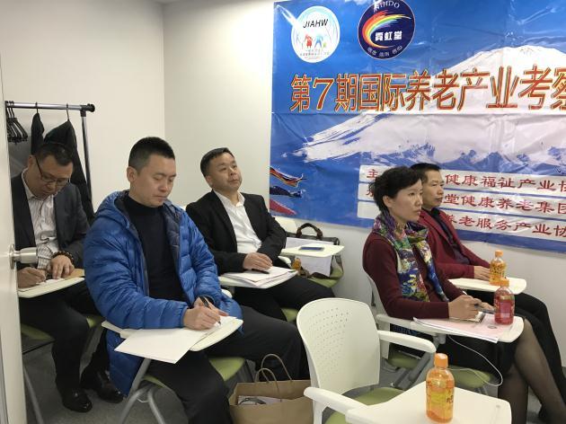 协会于2017年3月16日组织赴日本商务考察