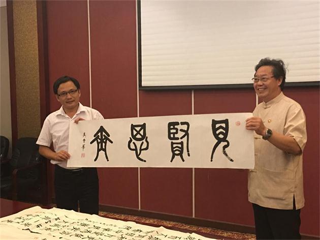 2017年9月1日协会组团赴全南商务考察