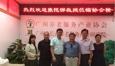 中国老龄产业协会副会长张恺悌一行莅临协会指导工作