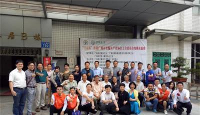 广州养老服务产业协会工会象棋比赛