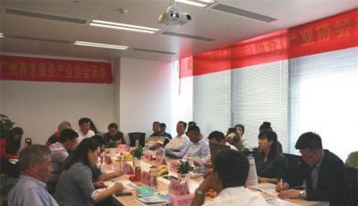 2017中国(广州)老龄协会会长联席会议在穗举行