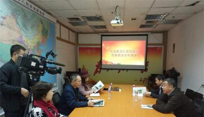 黑龙江省民政厅莅临协会商谈合作