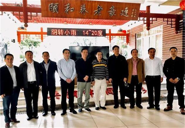 陕西省政府副秘书长胡勇等一行莅临协会及会员单位指导工作