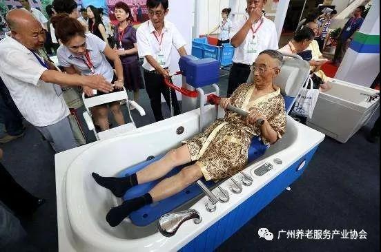 2018中国(广州)国际老年健康产业博览会开幕式 暨医养结合高峰主题论坛方案 。 欢迎赞助!