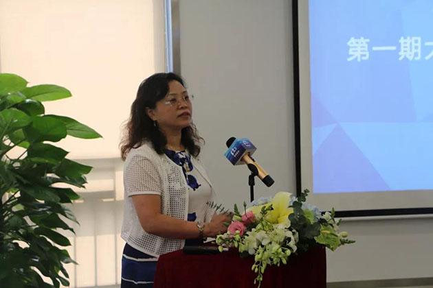 【协会简讯】协会、研究院第一届大健康养老主题沙龙研讨会在普邦股份召开