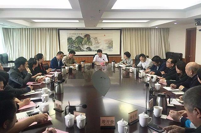 2018广州老博会总结座谈会在市民政局召开