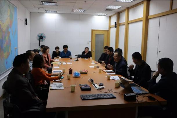 长青养老服务产业研究院召开会员需求研讨会