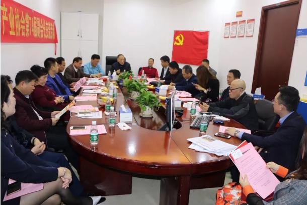 民生银行将为协会会员开通绿色通道,广州养老服务协议协会第74届副会长交流活动【协会简讯】