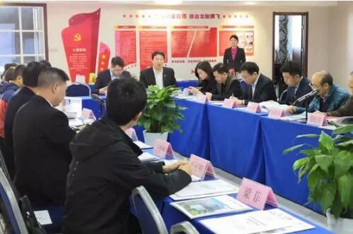 联席会议广州交流团拜访 河南省老龄服务产业协会