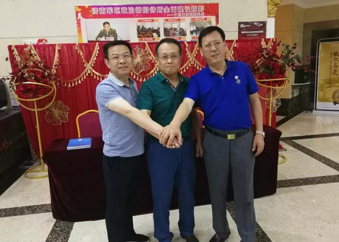 【协会要闻】广州养老服务产业协会6月大事记
