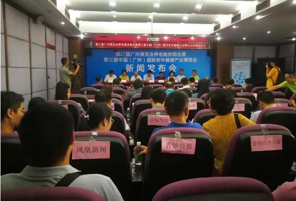 2019年广州老博会召开新闻发布会,陈文广会长主持