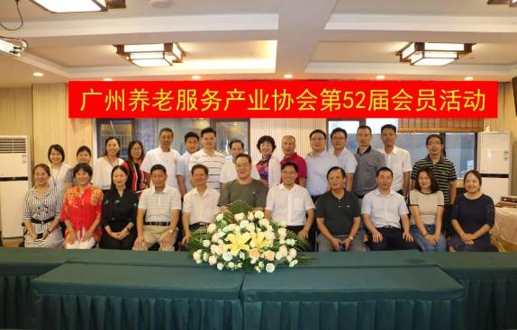 协会第52届会员活动在长青老龄大学所在地合景堂中医馆举行