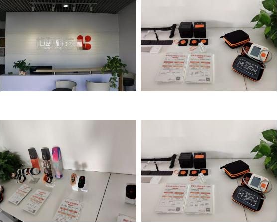协会第53届会员交流活动在广州柏颐信息科技有限公司举行