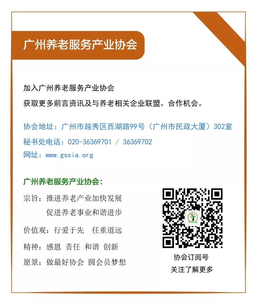 """协会党支部举办""""铸党魂、强党性、新时代党建学习活动日""""活动"""