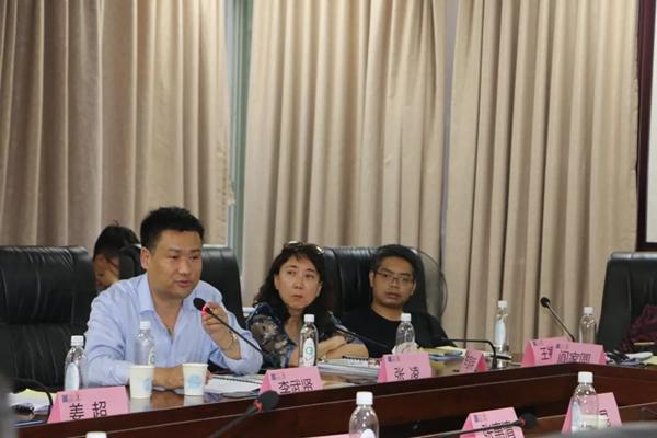 广州养老服务产业协会第二届第五次理事工作会议顺利召开