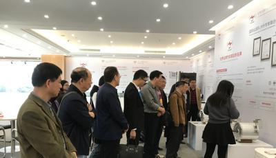 广州养老服务产业协会第79届副会长交流活动走进汉宇集团