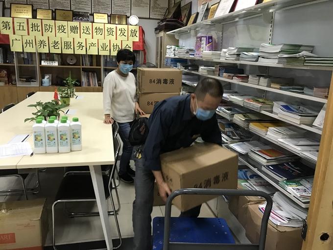 【联席会议公益】天下养老人一家亲,我们在行动!广州养老服务产业协会第五批防疫赠送物资发放