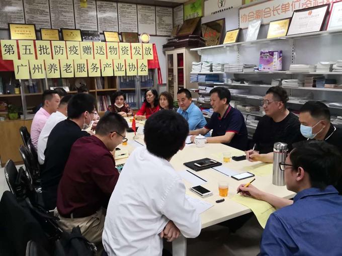 【协会动态】协会召开筹建副秘书长团队工作座谈会