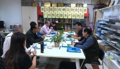 【协会动态】福建省民政局、卫健委领导、企业家养老考察团队一行来访协会