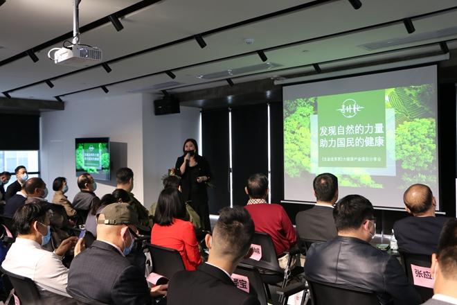 【协会动态】广州亚博体育电竞服务产业协会举行第80届副会长交流活动
