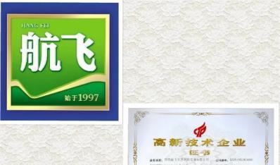 航飞康泰生物科技(广东)有限公司(副会长单位)