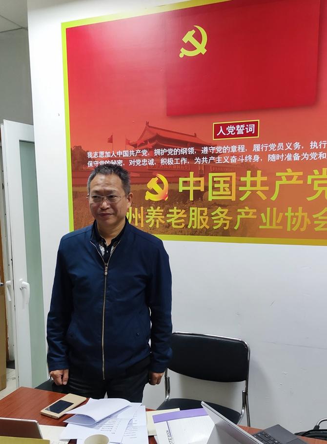 【协会党支部简讯】协会党支部新年召开党员大会