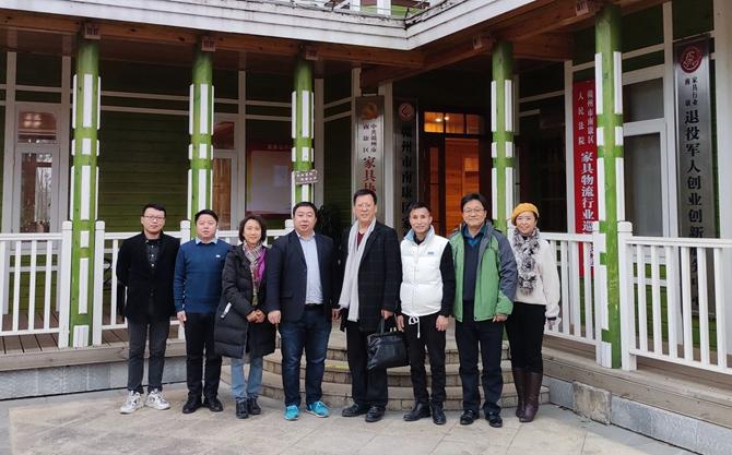 【协会简讯】本协会与赣州市南康区家具协会举行战略合作签约仪式