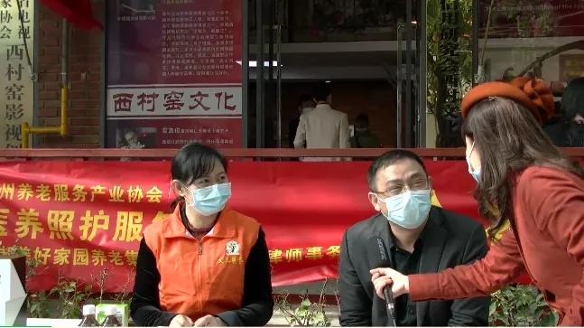 广州养老服务产业协会医养照护专业服务中心:送公益服务进社区