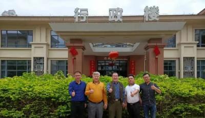 协会领导一行走访副会长单位广东朗能集团汉伟智能技术有限公司