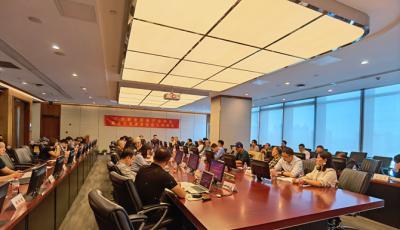 【协会动态】协会副会长常务委员会工作会议成功举办