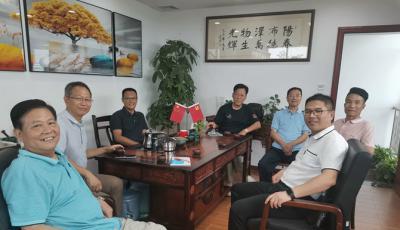 广州养老服务产业协会党支部举行发展党员活动会议